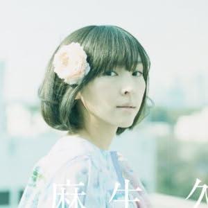 クイック・ジャパン83