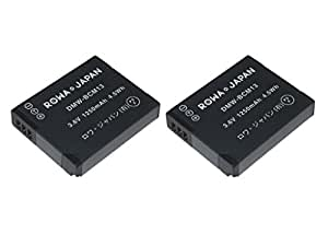 【ロワジャパン社名明記のPSEマーク付】【2個セット】 Panasonic パナソニック DMC-FT5 DMC-TZ40 の DMW-BCM13 互換 バッテリー