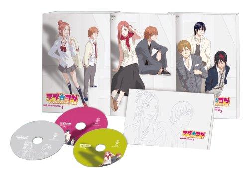 ラブ★コン DVD BOX volume.1 (完全生産限定版)