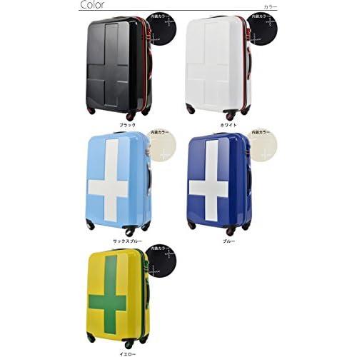 イノベーター リミテッドエディション キャリーケース スーツケース TSAロック ファスナータイプ 4輪 35L 1日 2日用 54cm inv921p ブルー
