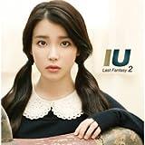 [CD]IU(アイユ) : 2集  [Last Fantasy](一般版)(韓国版)
