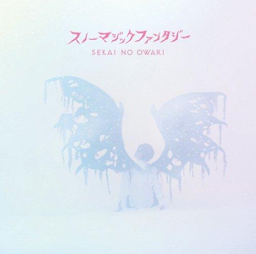スノーマジックファンタジー 初回限定盤A(CD+ライブCD)