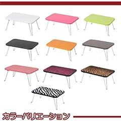 カラーミニテーブル BK CCB4530-BK