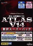 ATLAS �|���߰�߯� V14.0
