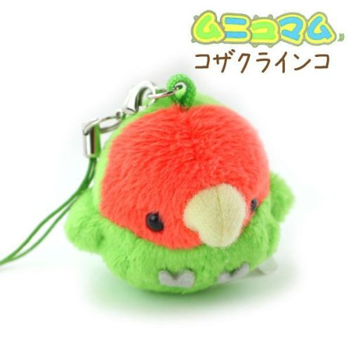 soft-and-downy-mini-bird-stuffed-toy-cell-phone-strap-agapornis-roseicollis