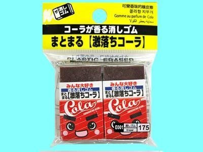 2-piece Scented Cola Coke Erasers - 1