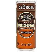 ジョージア オリジナル 250ml×30缶