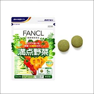 ファンケル 満点野菜 徳用 450粒