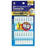 Dental Dr.やわらか歯間ブラシ 20本 4987072071298