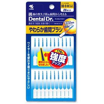 小林製薬 やわらか歯間ブラシ SSーMサイズ 20本