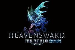 ファイナルファンタジーXIV: 蒼天のイシュガルド コレクターズエディション 早期予約特典アーリーアクセス+インゲームアイテム3種