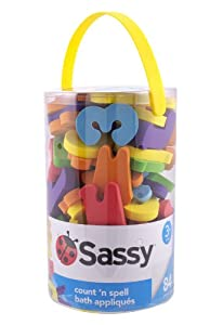 Sassy Bathtime Fun Appliques - 84 Piece Set