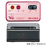 日本電気 WiMAXモバイルルータ AtermWM3800R モモフライトピンク 本体クレードルセット PA-WM3800S(AT)M