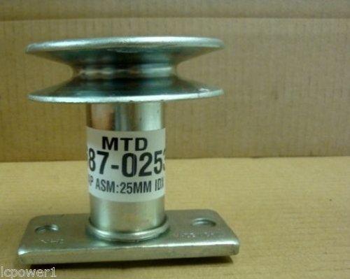 Mtd Part 687-02538 Adapter Asm 25Mm I