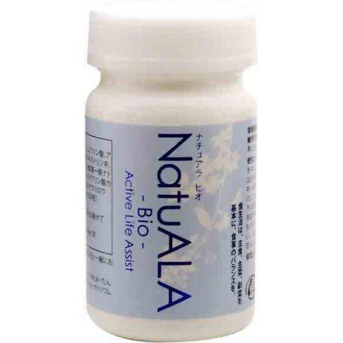 ナチュアラビオ 180粒 NatuALA 5ーアミノレブリン酸 ALAPLUS+ マーク認証商品
