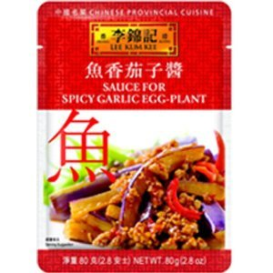 Lee Kum Kee Sauce For Spicy Garlic Eggplant, 2.8-Ounce Pouches (Pack of 6)