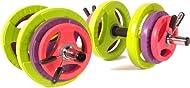 Buy 35kg Dumbbell Set (Coloured Discs) On sale-image