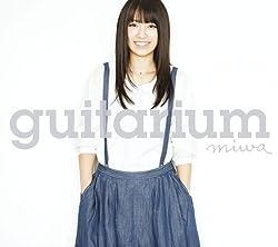guitarium(初回限定盤)(DVD付)