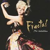 榊原ゆい8thアルバム「Fractal」【通常盤】
