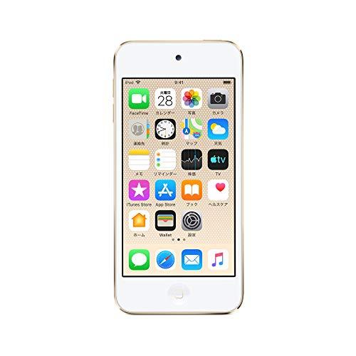 最新モデルの「iPod touch(第7世代)」Amazonで最大実質23%オフに