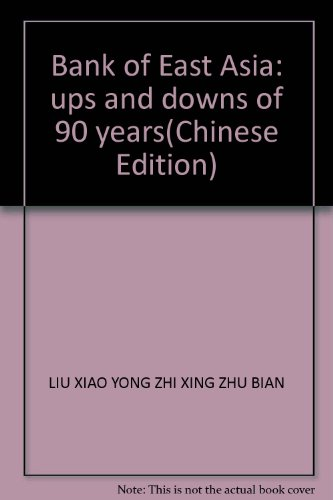 bank-of-east-asia-ups-and-downs-of-90-yearschinese-edition