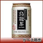 お茶 サントリー 烏龍茶 340g × 24本