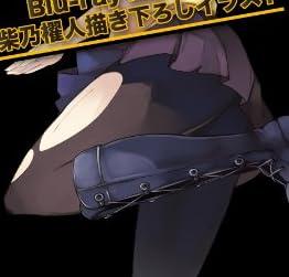 ベン・トー ①【初回限定特典:耐水ミニピンナップ&おかずカード付き】 [Blu-ray]