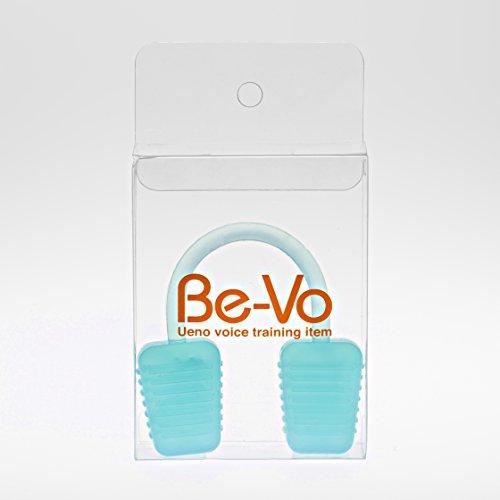 ボイストレーニング器具 Be-Vo [ビーボ] 自宅で簡単発声練習(ブルー)