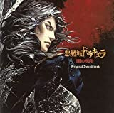 Image of Castle Vania by Castlevania-Lament of Innocence (2005-12-12)