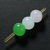 硝子の和菓子 箸置き三色だんご