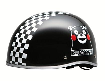 バイガルー(By Garoo) くまモン ダックテールヘルメット メタリックブラック BH-21K