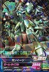 ガンダムトライエイジ/鉄血の4弾/TK4-014 ガンイージ R
