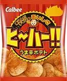 カルビー うま辛ポテト ヒーハー!! 2ケース 24個