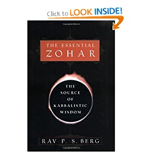 The Zohar | The Kabbalah Centre - Home |.