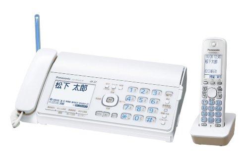 Panasonic digital cordless with plain paper fax terminals one white KX-PD502DL-W