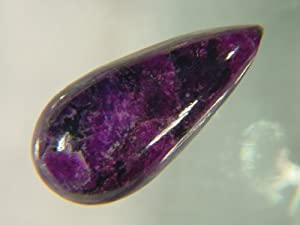 Genuine Sugilite Tear Drop Pear 18x 9x 5 mm Cabochon Lapidary 5.5ct Gemstone