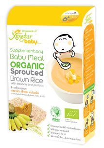 Xongdur Baby Meal (Stage 1) Organic Sprouted Brown Rice With Banana And Pumpkin 20G.X6 [For 6+ Month]