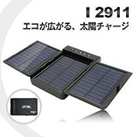 Aigo ソーラーチャージャー I2911