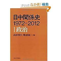 ��W�j 1972-2012 I����