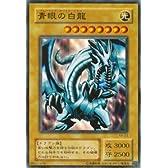 遊戯王カード 青眼の白龍 KA-03N_WK