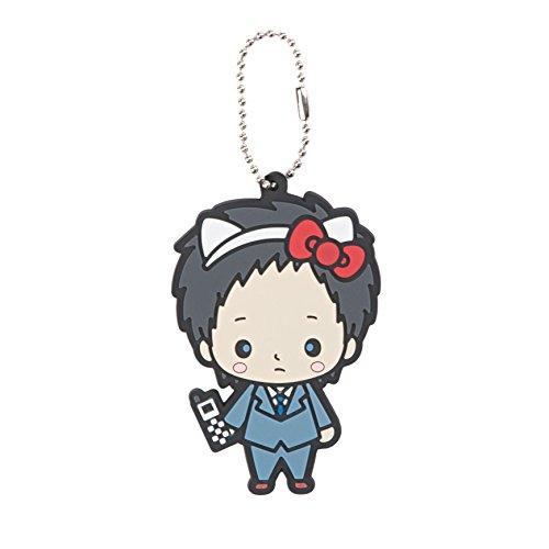 Hello Kitty X Durarara!! Mikado Ryuugamine Chibi Character Portachiavi