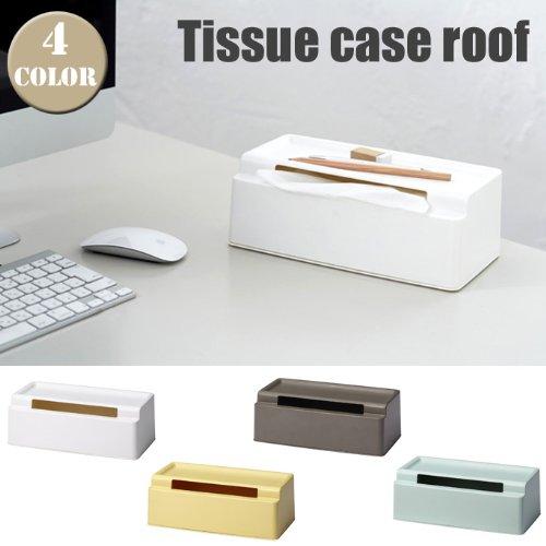 ティッシュケースルーフ (Tissue case roof) ideaco 全4色 ホワイト