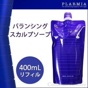 MILBON ミルボン プラーミア バランシングスカルプソープ 400ml 詰替用