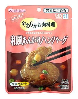 和光堂 食事は楽し 和風あんかけハンバーグ 100g (区分1/容易にかめる)