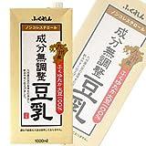ふくれん 九州産ふくゆたか大豆 成分無調整豆乳1L紙パック×12(6×2)本入 ランキングお取り寄せ