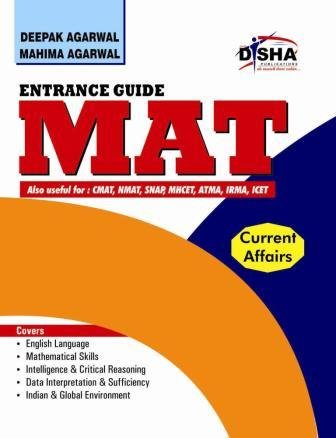 ENTRANCE GUIDE MAT