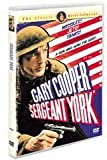 Sergeant York - Gary Cooper 1941 (Import - All Regions)