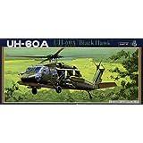 ブラックホーク UH-60A