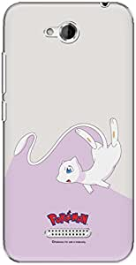 The Racoon Lean printed designer hard back mobile phone case cover for HTC Desire 616. (mew)