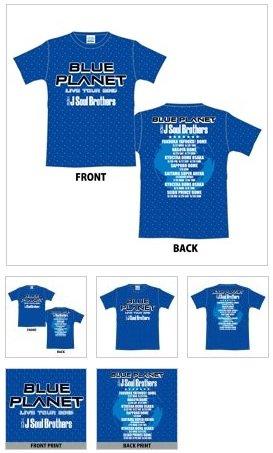 ツアーTシャツ【M】ブルー / 三代目 J Soul Brothers LIVE TOUR 2015